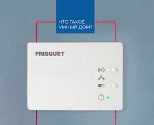 Газовое отопительное оборудование для дачи: на что обратить внимание при выборе