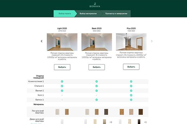 Bonava запустила сервис для создания собственного дизайна квартиры