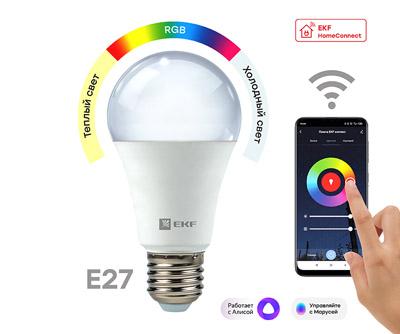Простой способ сделать освещение в доме умным