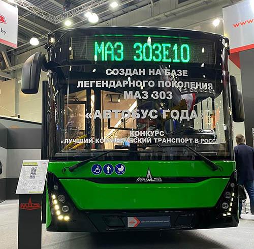 МАЗ представил на COMTRANS 2021последние модели техники